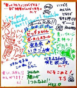 shikishi150912_2