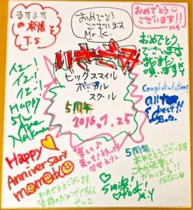 BSVS新年会_色紙HP